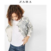 ZARA 01047937920-20
