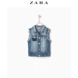 ZARA 04433608400-20