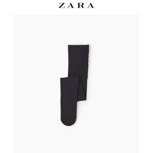 ZARA 03771748800-19