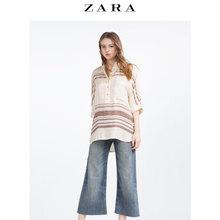 ZARA 07484052712-20