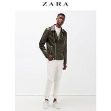 ZARA 00706436505-20