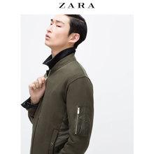 ZARA 01701409505-20