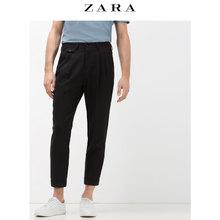 ZARA 00706456800-20