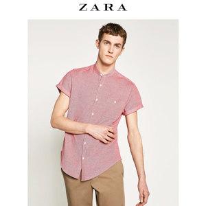 ZARA 06264403600-20