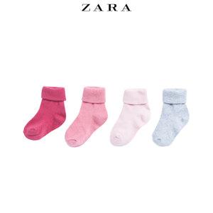 ZARA 02855598620-19
