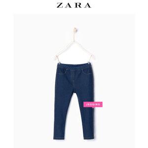 ZARA 01405702401-19