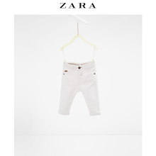 ZARA 05854501250-20