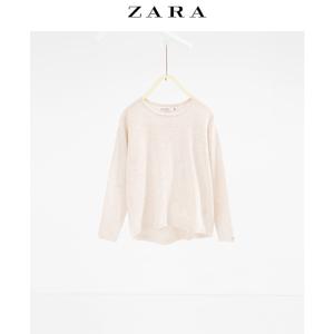 ZARA 05561700081-19