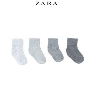 ZARA 02855598812-19