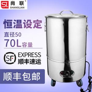 尚联 SL-H50