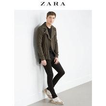 ZARA 01701405505-20