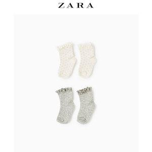 ZARA 02855593802-19