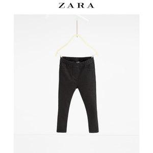ZARA 01405702800-19