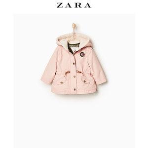 ZARA 05854553620-19