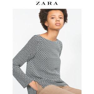 ZARA 04688042064-20