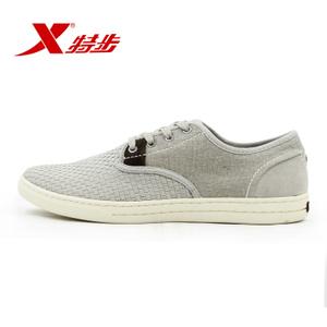 XTEP/特步 986219390920