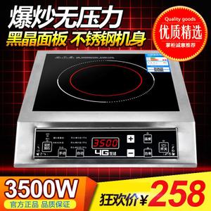 4G生活 HD3509
