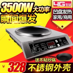 4G生活 HD-3509