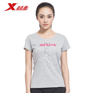 XTEP/特步 984328011594