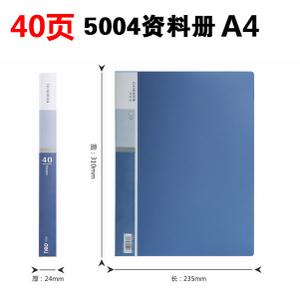 Deli/得力 5004