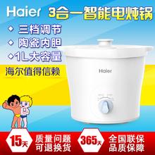 Haier/海尔 HBP-B10