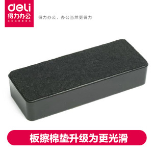 Deli/得力 7834