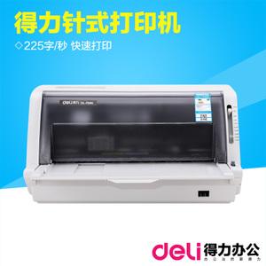 Deli/得力 DL-730K