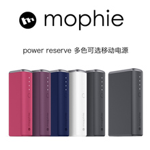 Mophie 1X