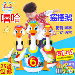 HUILE TOYS/汇乐玩具 828
