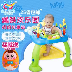 HUILE TOYS/汇乐玩具 696