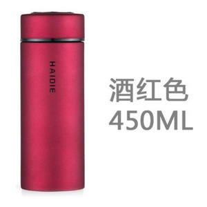 海蝶礼品 450ML
