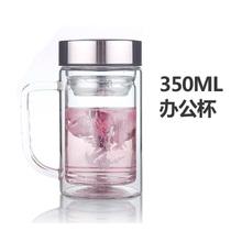 海蝶礼品 350ML