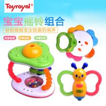 皇室/Toyroyal HSZH011