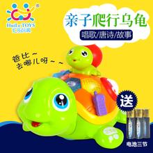 HUILE TOYS/汇乐玩具 868