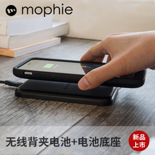 Mophie 6-4.7