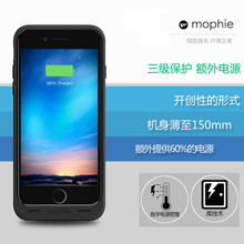 Mophie 3353
