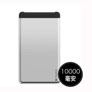 Mophie 10000