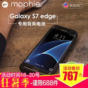Mophie S7-edge
