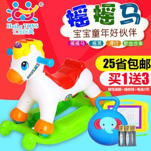 HUILE TOYS/汇乐玩具 987