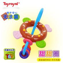 皇室/Toyroyal TR3358
