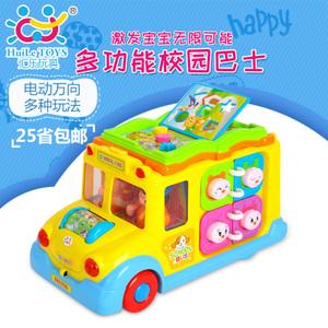 HUILE TOYS/汇乐玩具 796