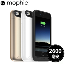 Mophie 5.5