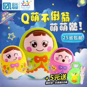 HUILE TOYS/汇乐玩具 979