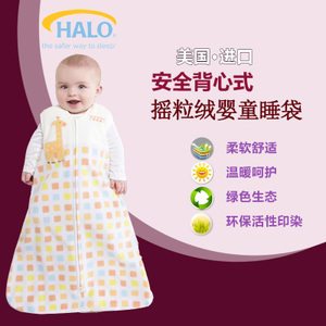 HALO HALO006