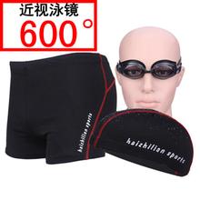 海之恋 600