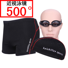 海之恋 500