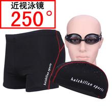 海之恋 250