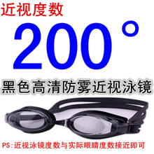 海之恋 200