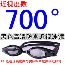 海之恋 700