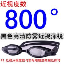 海之恋 800